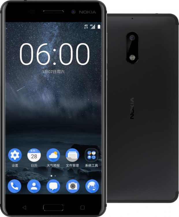 The New Nokia 6 is not cutting edge but it specs are good.